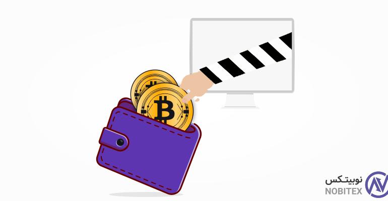چطور رمزارز دزدیده شده را بازیابی کنیم؟ راهنمای کامل بازگزداندن ارزهای سرقت شده